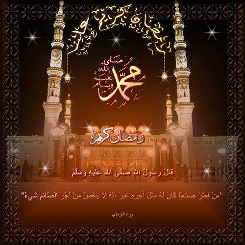 ramadan2011oudadenelfoua78.jpg