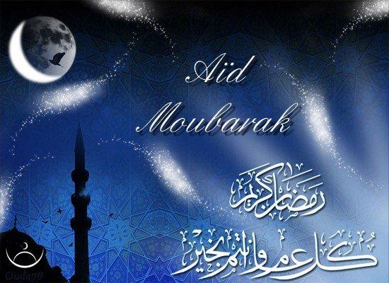 ramadan2011oudadenelfoua781.jpg