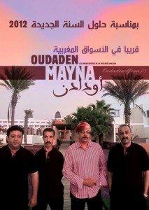 Oudaden 2012