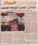 Oudaden (presse)